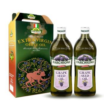 義大利【法奇歐尼】莊園葡萄籽油 1000ml大紫瓶X2入
