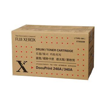 《印象深刻3C》FujiXerox CT350268 原廠三合一碳粉匣(含光鼓及清潔組)
