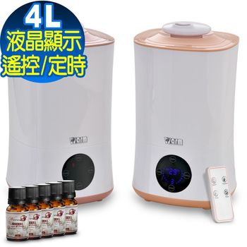 (2選1)Warm定時/遙控香氛負離子超音波水氧機(W-401)+贈來自澳洲單方純精油10mlx5瓶