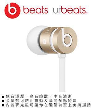 【Beats】urBeats iPhone6 宇宙灰 IOS系統通話用 耳道式耳機(3色)