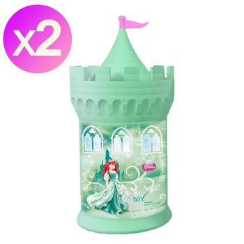 Disney Princess Ariel 小美人魚香氛洗髮精 200ml*2