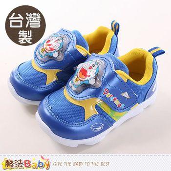 魔法Baby 男童鞋 台灣製哆啦A夢正版閃燈運動鞋~sa70706
