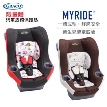 【Graco】0-4歲前後向嬰幼兒汽車安全座椅 MYRIDE-動物樂園/森林花園 (限量贈喝水練習杯一個-隨機款)