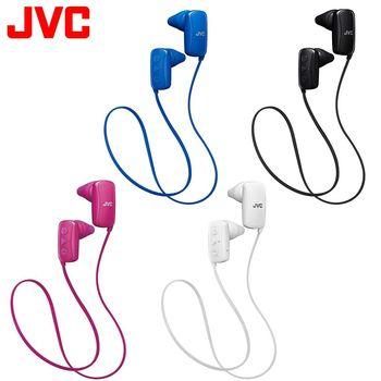 【JVC】無線藍芽運動型耳機 HA-F250BT (原廠公司貨)