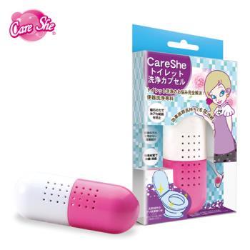 【CareShe可而喜 】馬桶清潔長效膠囊-粉色