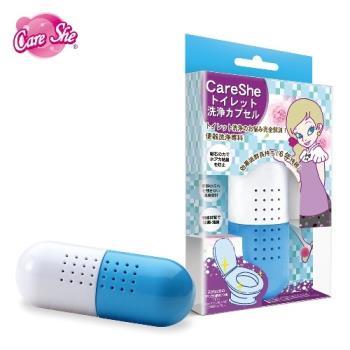 【CareShe可而喜 】馬桶清潔長效膠囊-藍色