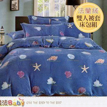 魔法Baby 法蘭絨5x6.2尺雙人四件式被套床包組~w66005