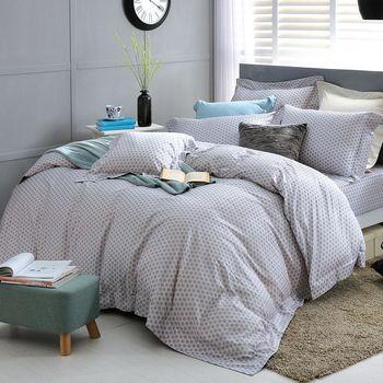 《HOYACASA賀拉斯》 雙人四件式300織精梳長絨棉被套床包組
