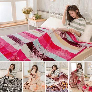 BELLE VIE 极细柔保暖 加厚包边 法兰绒毯 (150x190cm) 六款任选