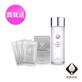 【美島水肌】淨白雪肌化妝水買就送雪肌霜5gx3(盒)