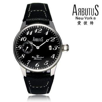 萬寶鐘錶 ARBUTUS 愛彼特手錶 簡潔大數字腕錶 AR0053-0P