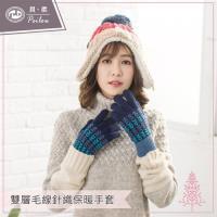 【PEILOU】貝柔雙層保暖角椎手套