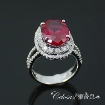【Celosa珠寶】都會魅力紅寶戒指