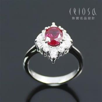 【Celosa珠寶】春風紅寶戒指