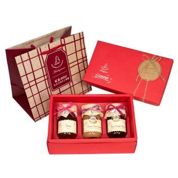 【紅島BDL果醬】 醬心獨運禮盒  (  120g*3罐 --原裝厡瓶進口)