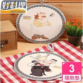 【好料理】陶瓷軟木鍋墊(3入)隨機出貨