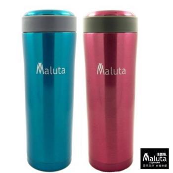 Maluta瑪露塔 高真空不鏽鋼烤漆學士保溫杯保溫瓶500c.c
