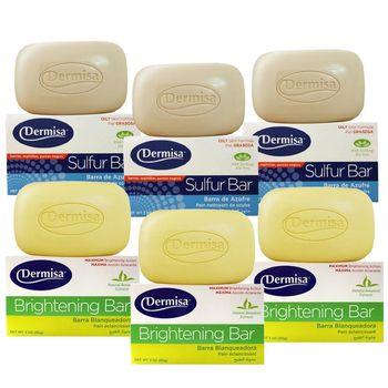 美國 DERMISA 淡斑嫩白/粉刺淨膚皂 85g 任選6入
