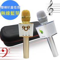 KKL卡酷兒重低音雙喇叭無線藍芽行動KTV麥克風(K8)台灣製造