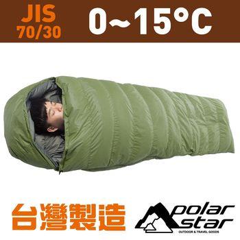 Polar Star 羽絨睡袋 JIS 70/30『綠』露營│登山│戶外│度假打工│背包客 P9332