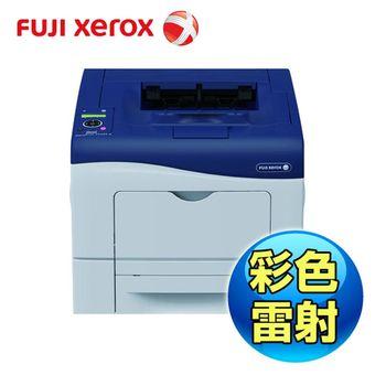 《印象深刻3C》富士全錄 DocuPrint CP405d A4彩色雷射印表機
