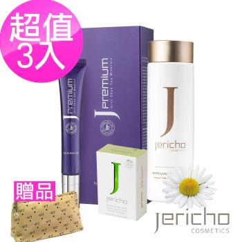 Jericho 死海淨斑抗皺組(熱銷眼頸膠+淨白動齡皂+化妝水) 送奈米升溫眼罩