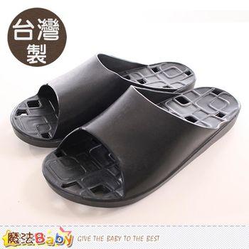 魔法Baby 浴室拖鞋 台灣製無毒環保排水拖鞋~sd0086