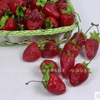 [協貿國際]   仿真草莓服裝道具