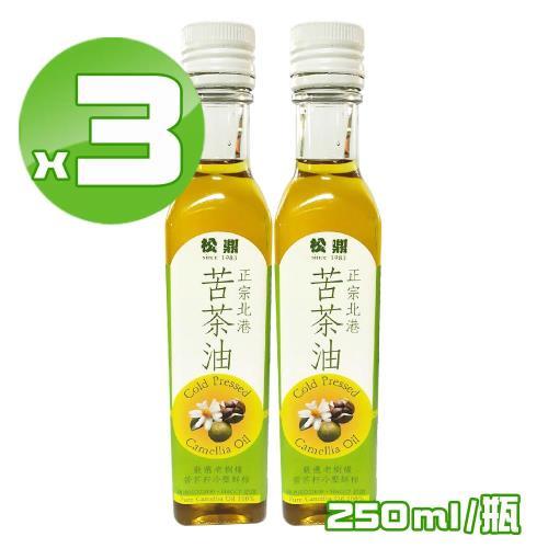 松鼎正宗北港100%苦茶油 3瓶   (250ml)