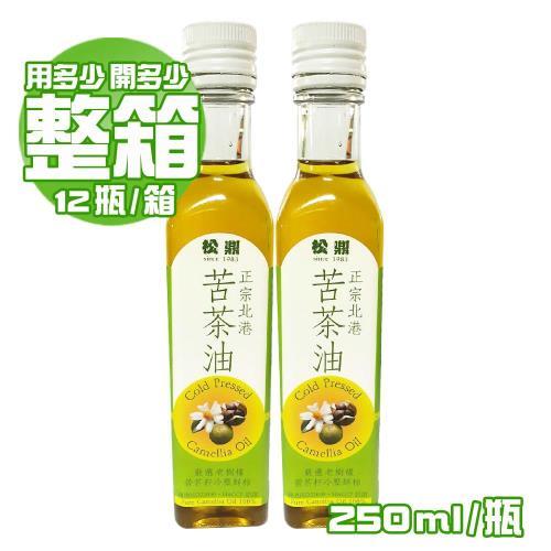 松鼎正宗北港100%苦茶油 12瓶(盒裝)  250ml