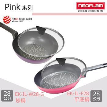 NEOFLAM韓國陶瓷鍋炒鍋28cm+平底鍋28cm