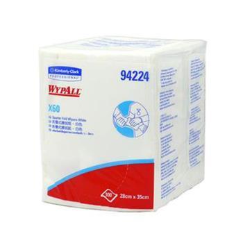 金百利克拉克;廚房紙巾 WYPALL食品級強化擦拭布 四摺型 (100張/包)*8包/箱