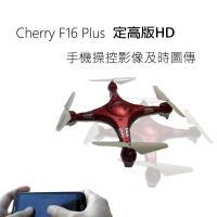 Cherry F16 PLUS 一手遙控定高版聖誕紅開運色系(懸浮定高版HD空拍機)