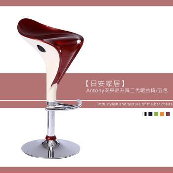 【日安家居】Antony安東尼升降二代吧台椅/新色