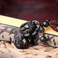 ~十相自在~黑檀木雕刻招財進寶貔貅鑰匙圈~BWJ035