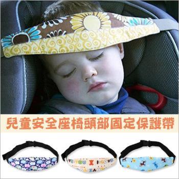 兒童安全座椅頭部固定輔助帶(三入)