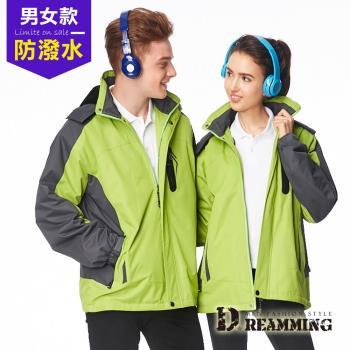 【Dreamming】菱格厚裡長毛鋪棉連帽風衣外套(綠色)