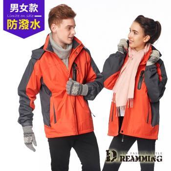 【Dreamming】菱格厚裡長毛鋪棉連帽風衣外套(橘色)