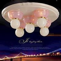【光的魔法師 Magic Light】安卡拉吸頂五燈 -- 粉紅色 可使用LED燈泡 光源請另選購