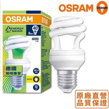 OSRAM歐司朗T2 8W小螺旋燈泡4入E27黃光
