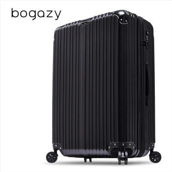 【Bogazy】 炫漾星辰 24吋拉絲紋霧面可加大旅行箱(黑色)