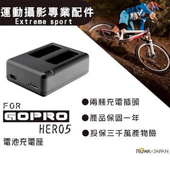 For GoPro Hero 5 / Hero 6 適用 USB 雙槽充電器