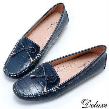 【Deluxe】全真皮仿鱷魚皮細蝴蝶結莫卡辛鞋(藍)-6851-11