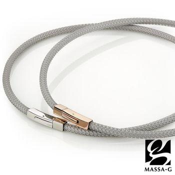 MASSA-G Titan XG2 雪松銀超合金鍺鈦對鍊