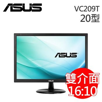 ASUS華碩 VC209T 20型IPS 低藍光寬螢幕