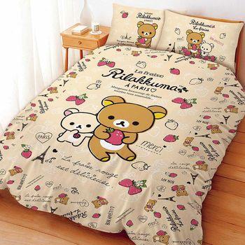 享夢城堡 拉拉熊精梳棉雙人床包涼被組(巴黎草莓系列)