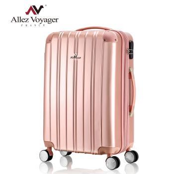 法國奧莉薇閣 24吋行李箱 PC輕量硬殼旅行箱 國色天箱