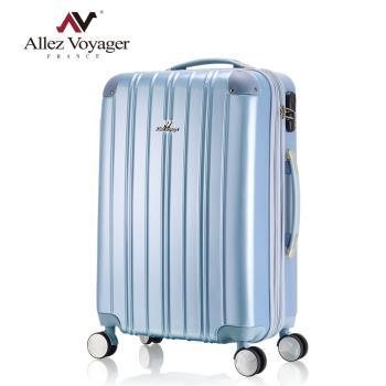 法國奧莉薇閣 20吋行李箱 PC耐壓硬殼登機箱 旅行箱 國色天箱