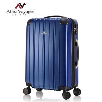 法國奧莉薇閣 28吋行李箱 PC耐壓硬殼旅行箱 國色天箱