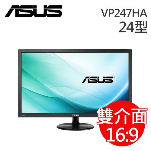 ASUS華碩 VP247HA 24型VA低藍光 不閃屏寬螢幕